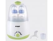 Reer 2-in1 Flaschen- und Babykostwärmer, Sterilisator MultiMax travel, Auto-geeignet